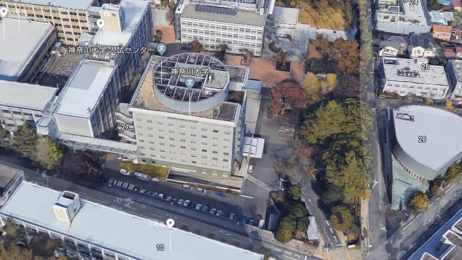 神奈川大学給費生制度