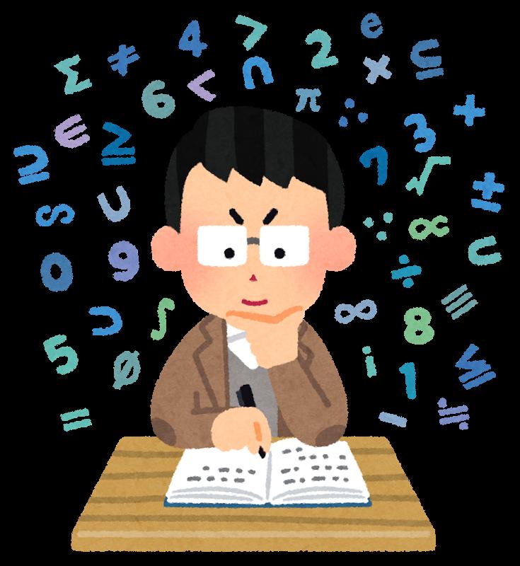 武田塾の宿題が終わらない...どうしたらいいかお話します!
