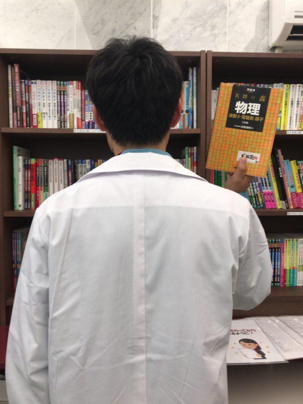 京都駅前の個別指導 をお探しの方必見!個別指導を担当する講師に、武田塾の勉強法や指導法ついて聞きました!