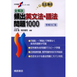 kirihara 1000