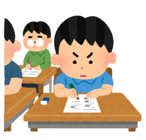 武田塾 テスト