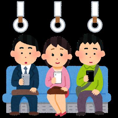 通学の電車・バス内で出来るオススメの勉強 - 予備校なら武田塾 川崎校