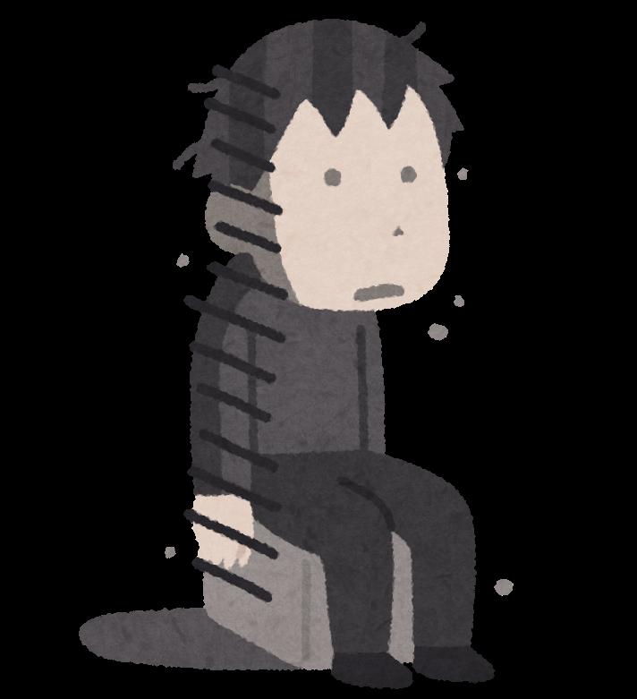 大学受験で失敗する人の特徴①~南流山校校舎長ブログ~ - 予備校なら武田塾 南流山校