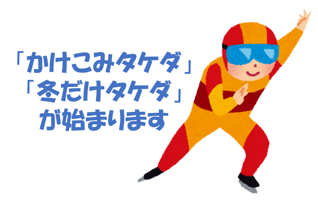 京都の予備校 で冬期講習をお探しの方要チェック!