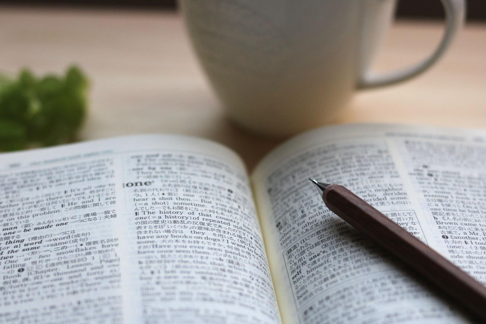 英語長文の勉強方法