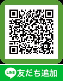 武田塾LINE@ QRコード