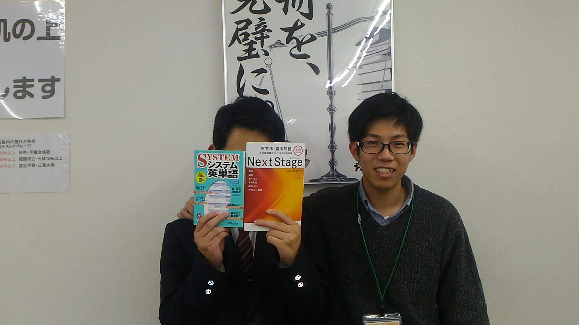 語 名古屋 大学 外国