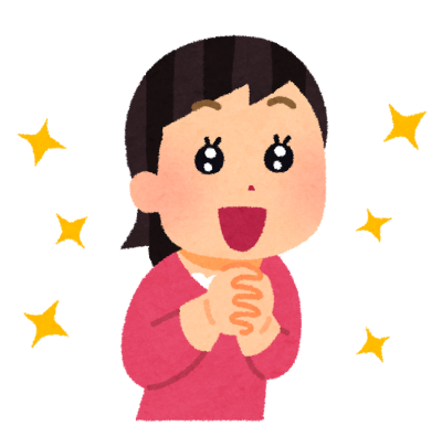 武田塾 太田校 日曜 開校