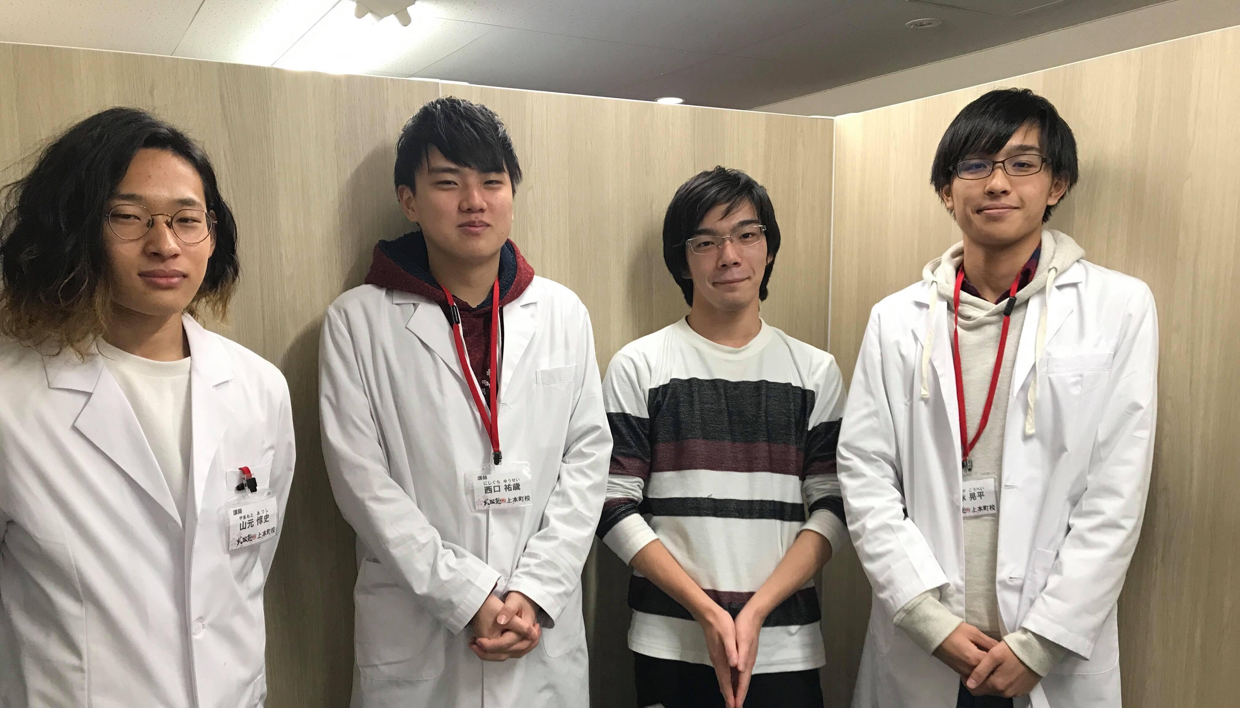 桃山学院大学経営学部に公募推薦入試で合格したR.Tくんと担当講師