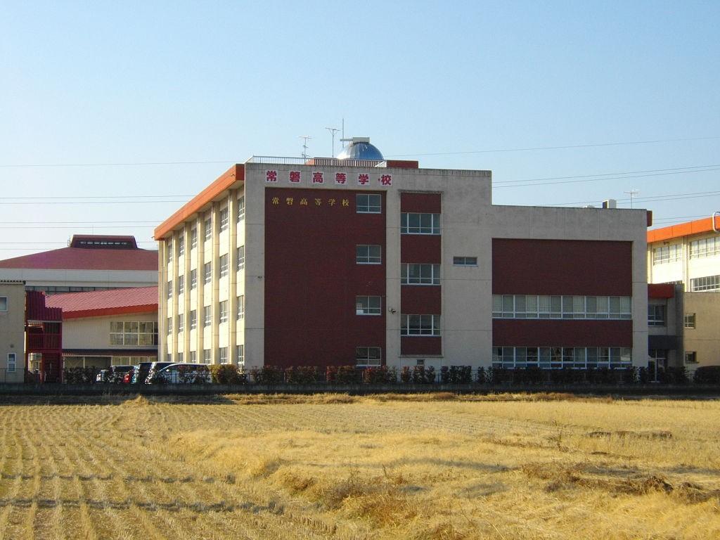 1024px-Tokiwa_High_School_(Gunma)