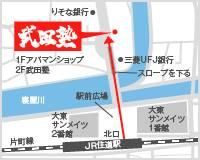 住道校地図