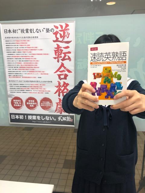 20181210(月)_ブログ画像(合格体験記:TSさん)