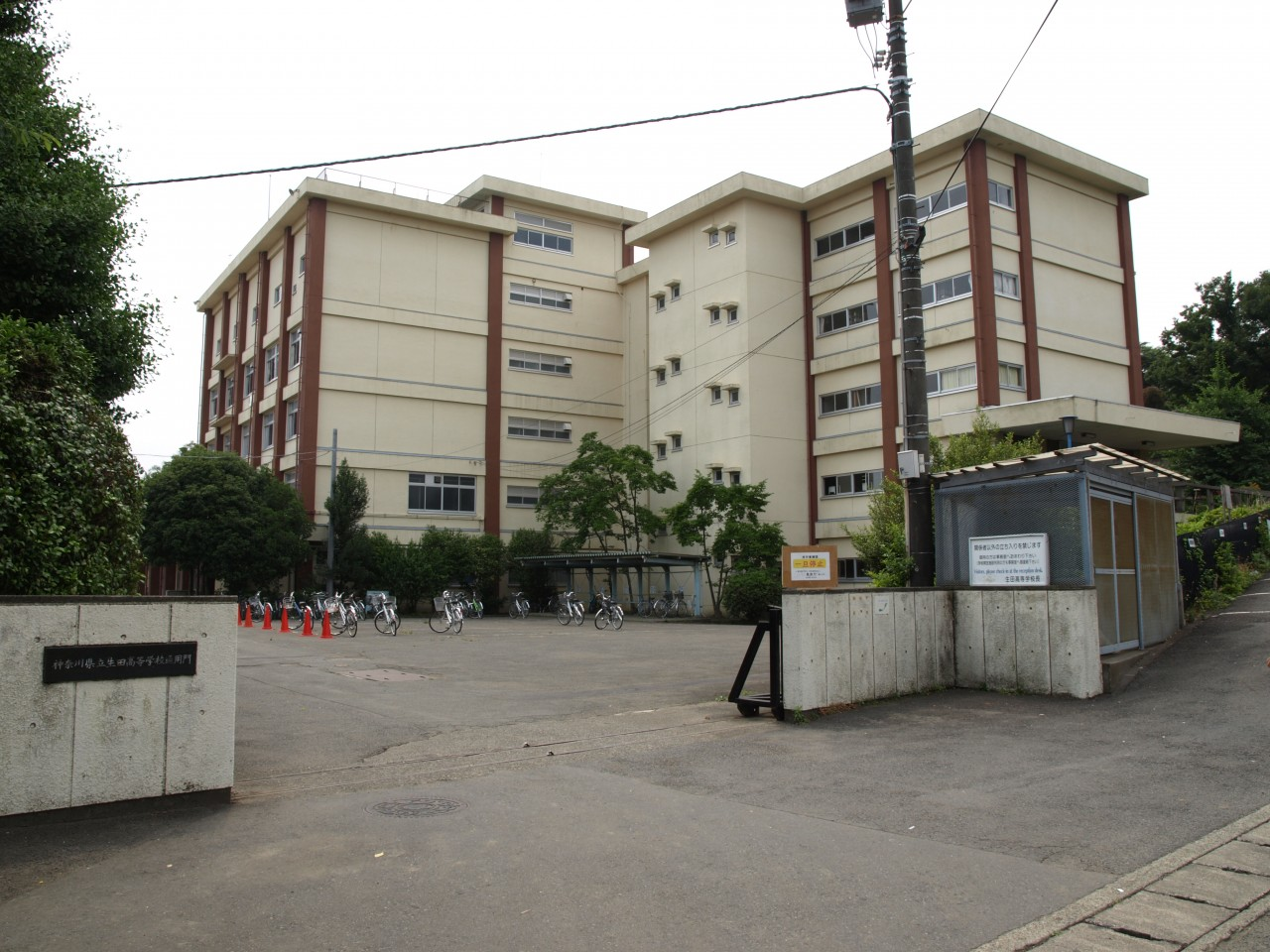 Ikuta_highschool