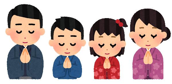 omairi_family_kimono