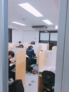 金沢校20190111①