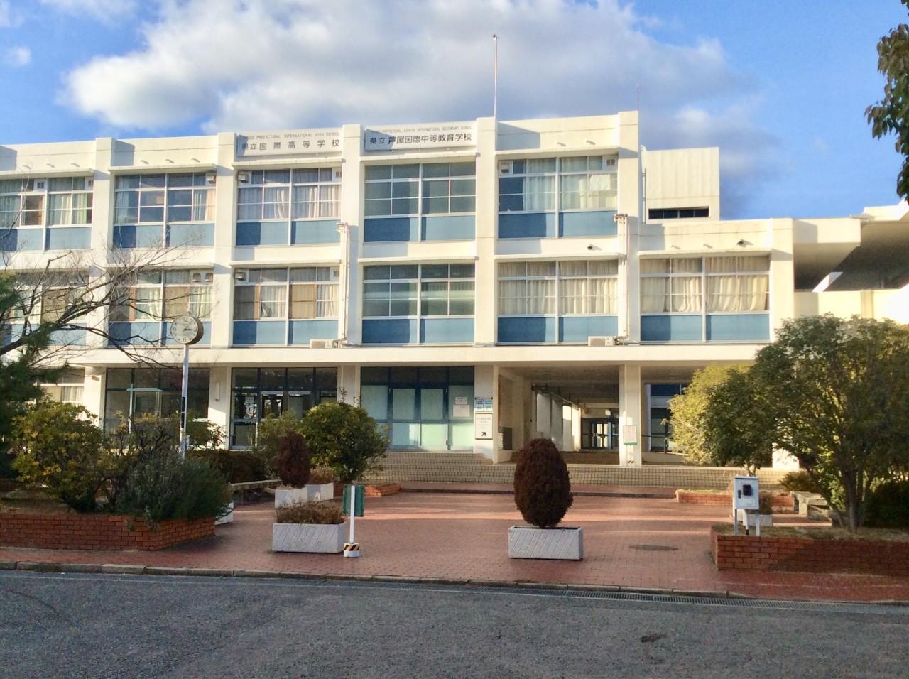 Ashiya_International_Secondary_School