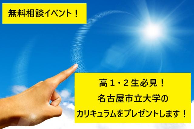 20190125(金)_ブログ画像(2月無料相談イベント)