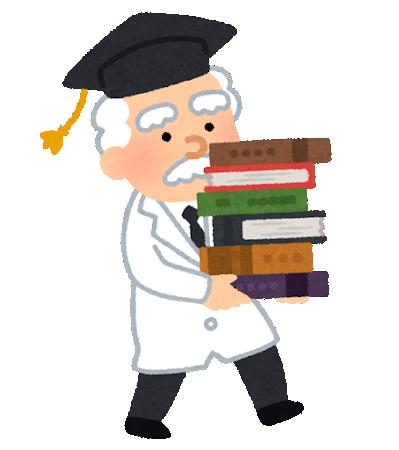 hakase_book_hakobu
