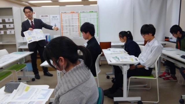 富山校写真11