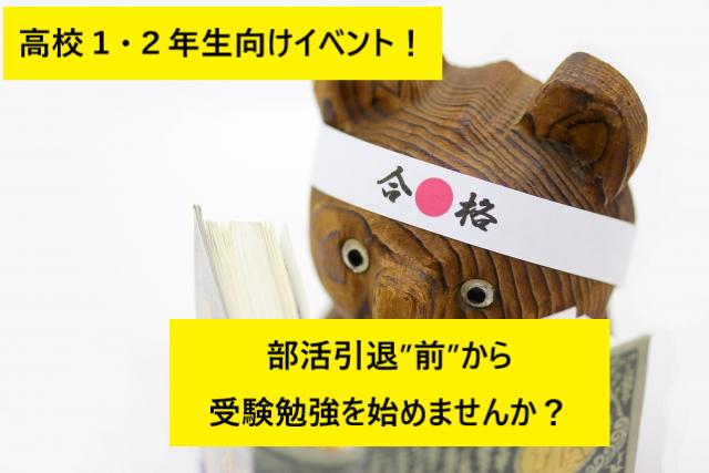 20190108(火)_ブログ画像(年始イベント)