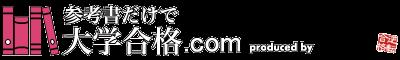 daigakutop-logo