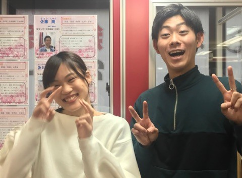 合格体験記渕辺さん2