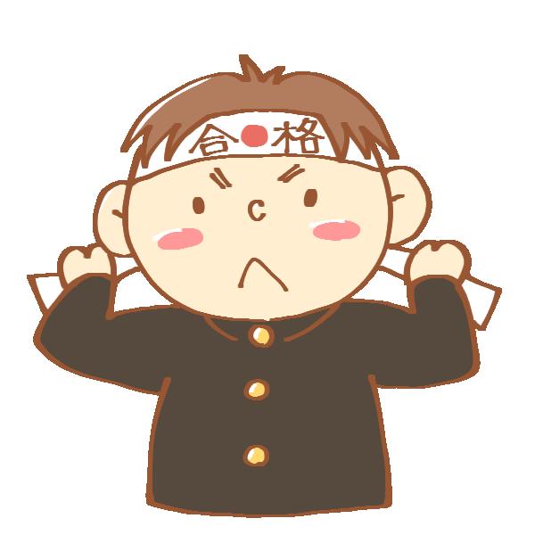 受験生_男