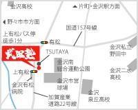 有松校。周辺の高校MAP52351644