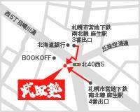 麻生校MAP