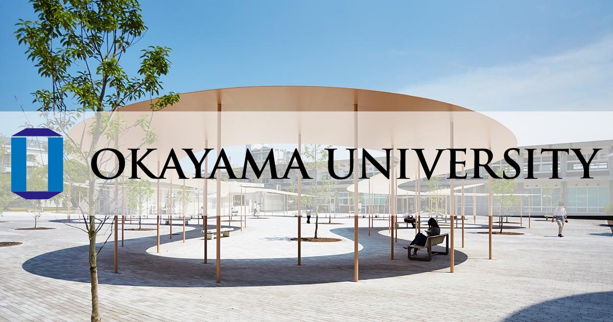 岡山大学校舎画像 ブログ掲載用