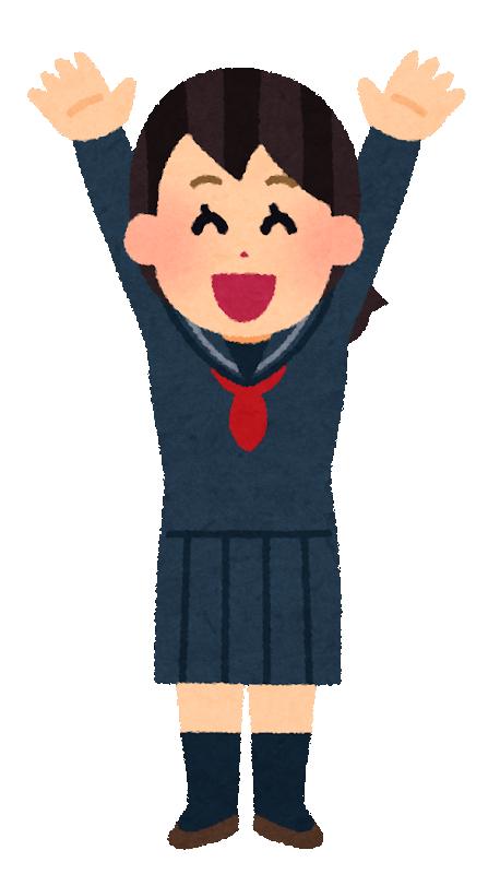 banzai_schoolgirl1 (1)