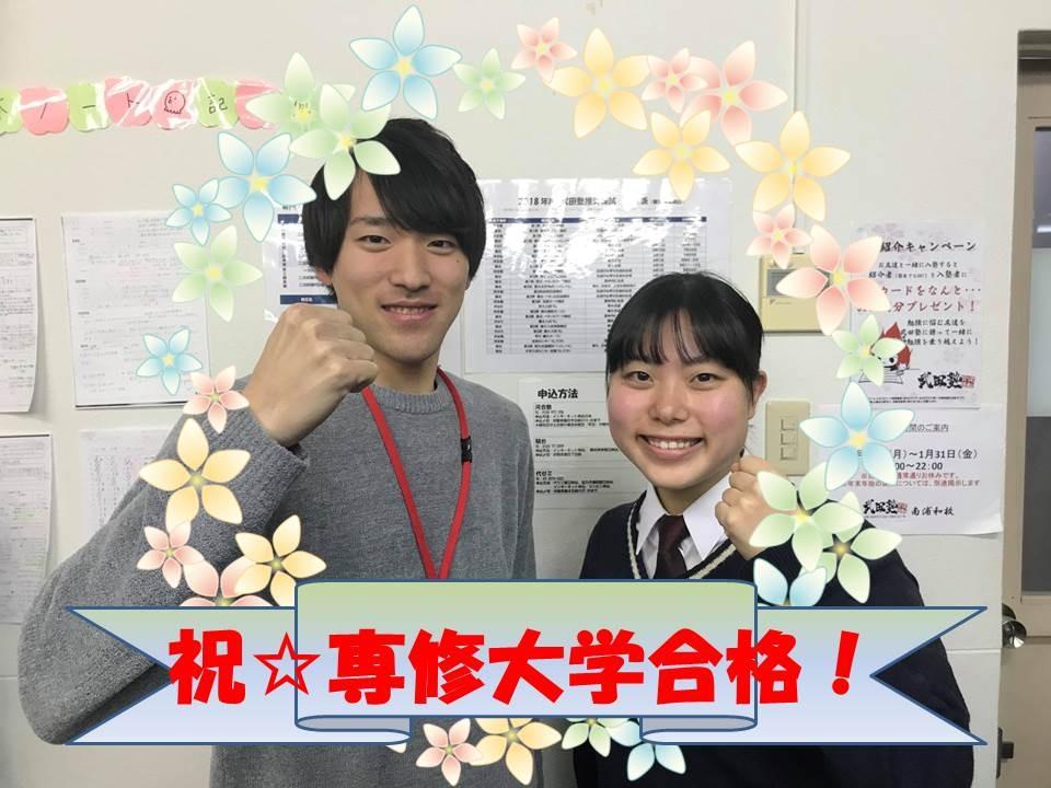 嶋田朋珠さん