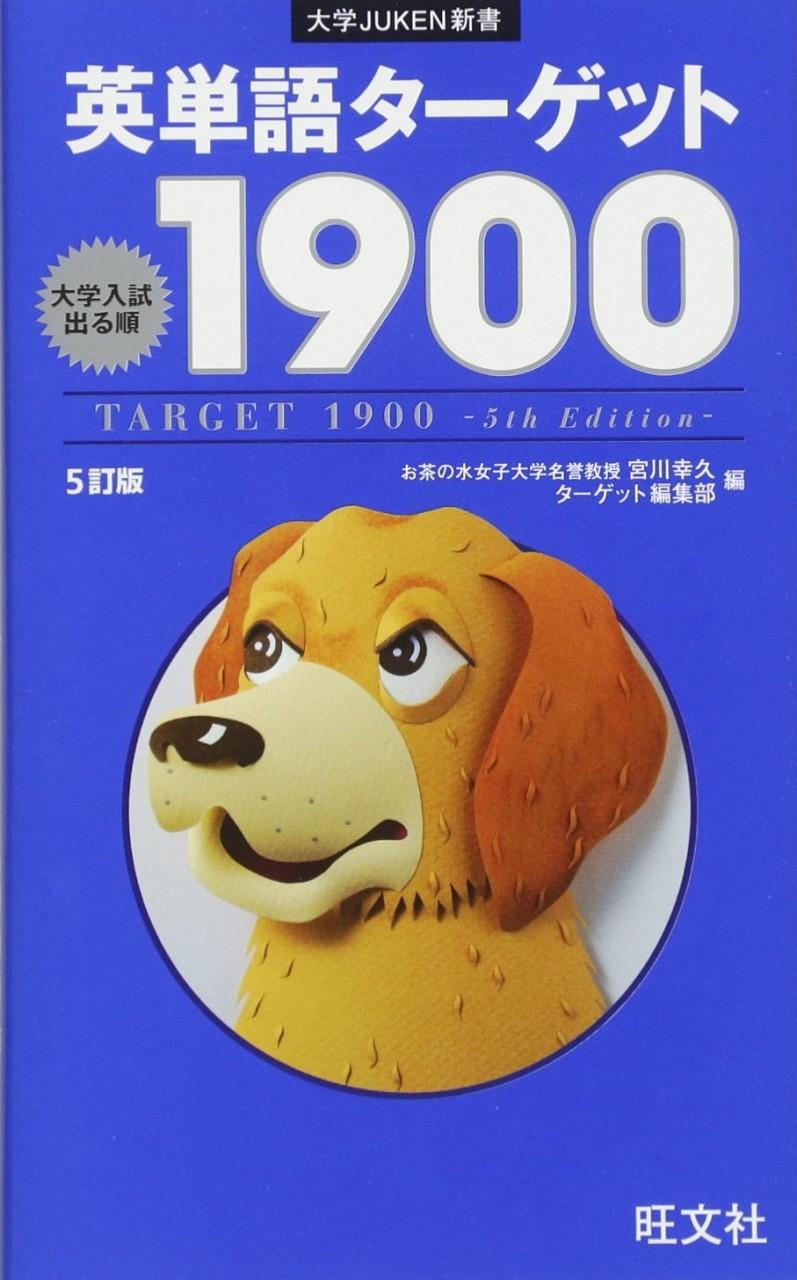 TARGET1900