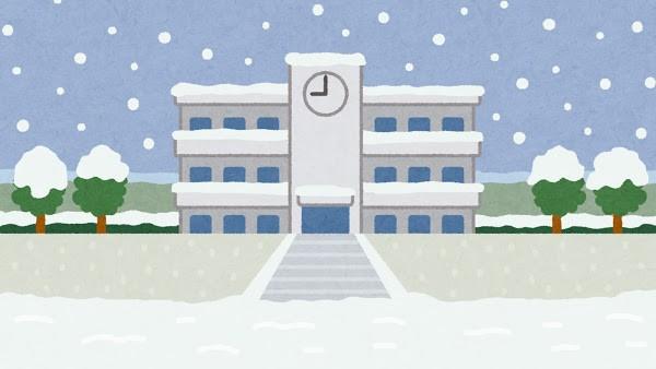高校校舎画像