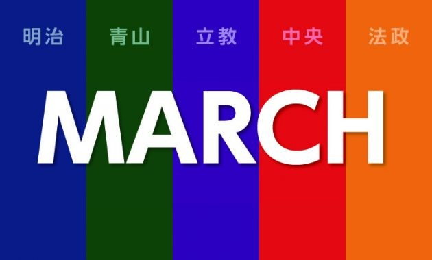 MARCH-image-630x380-1
