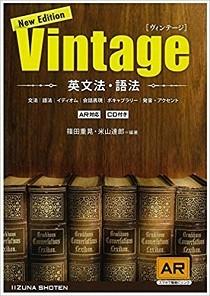 Vintage,横浜校,防衛大,合格