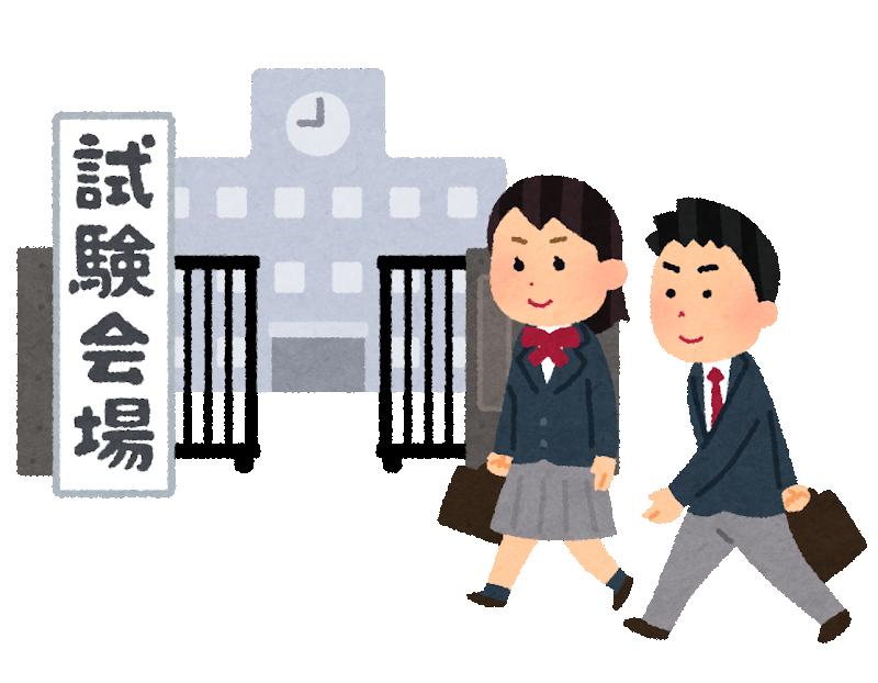 school_shiken_kaijou_boy_girl
