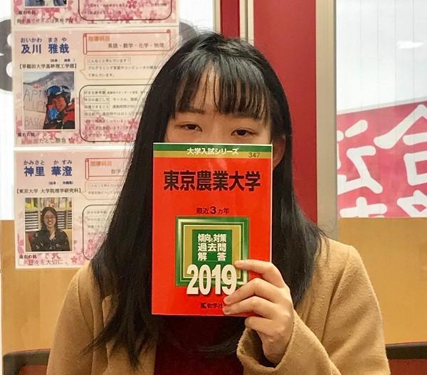 合格体験記・岡村○