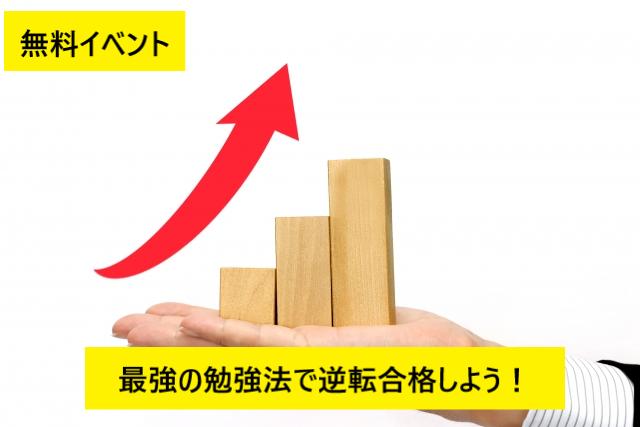 20190318(月)_ブログ画像(4月無料イベント情報)