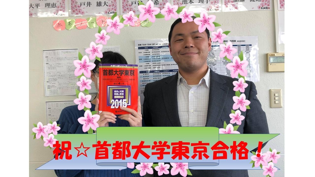 山口小百合さん