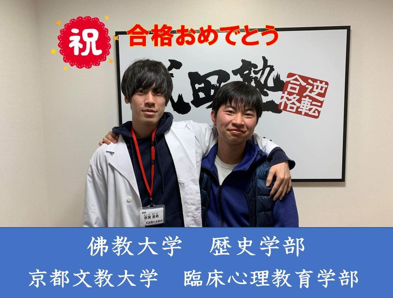 中沢ブログ