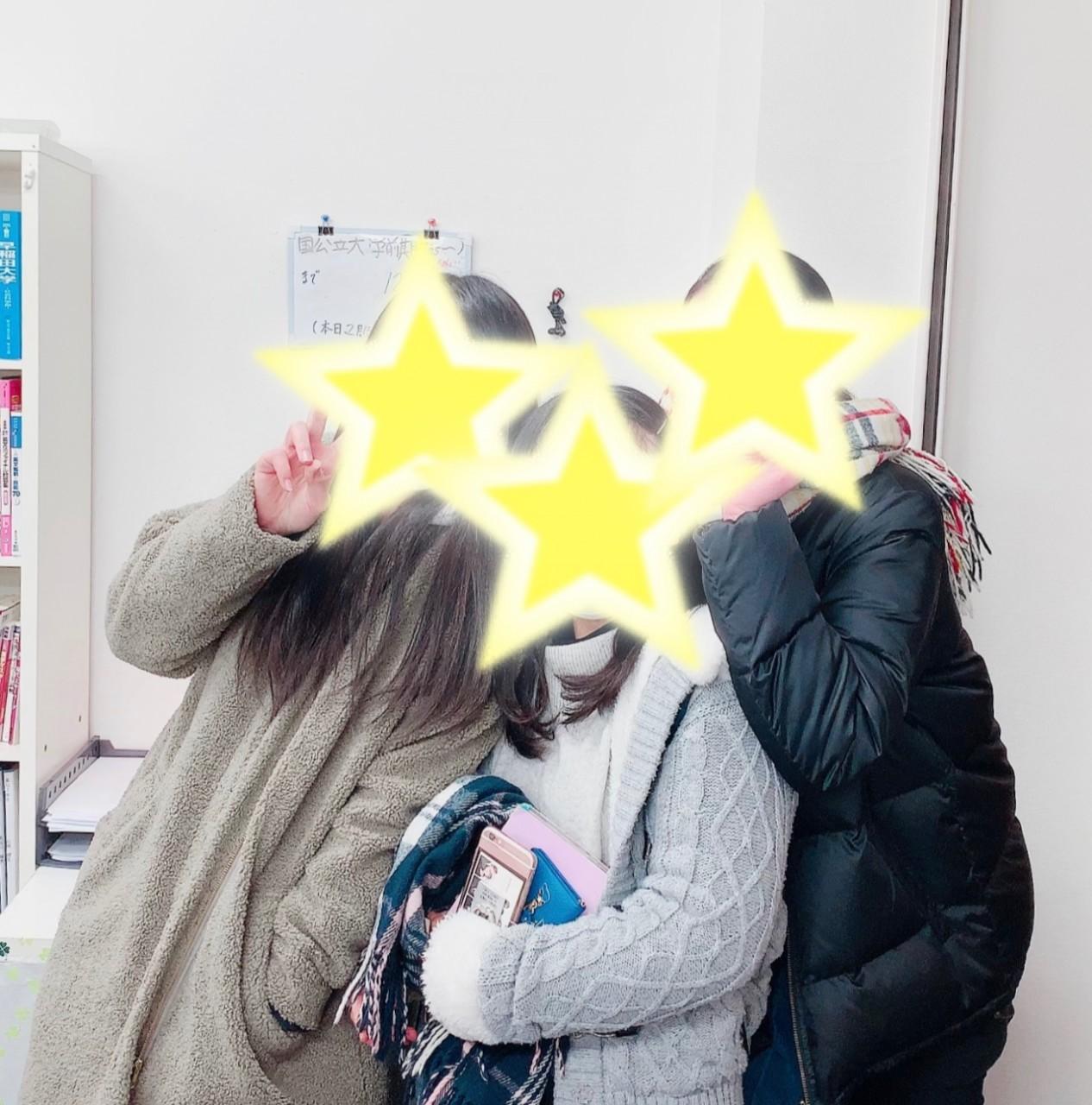 """""""受験生の写真"""""""