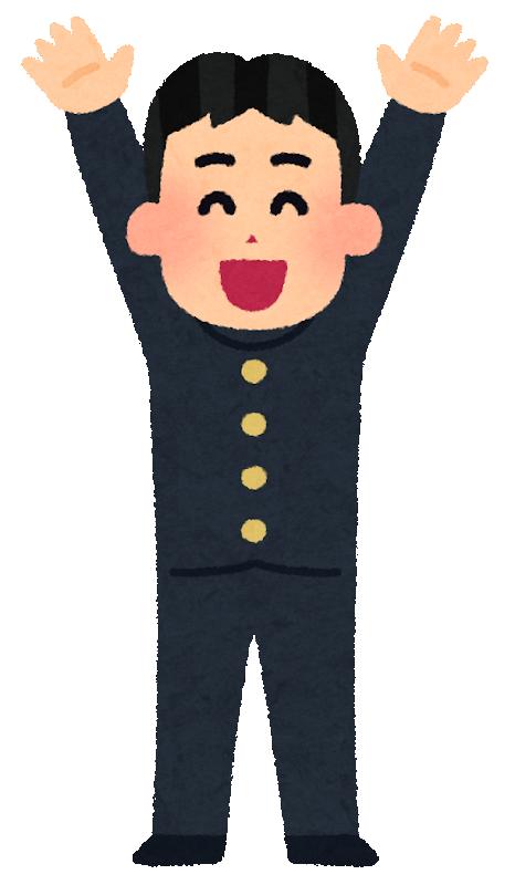 banzai_schoolboy1