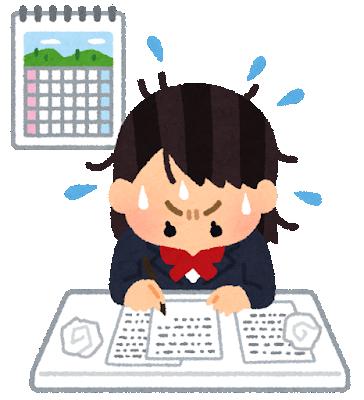 shimekiri_report_schoolgirl