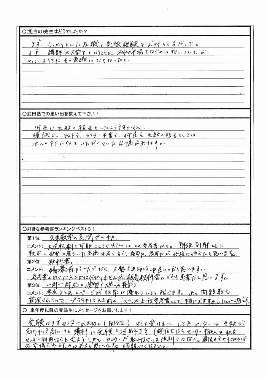 CCI20190306_0001
