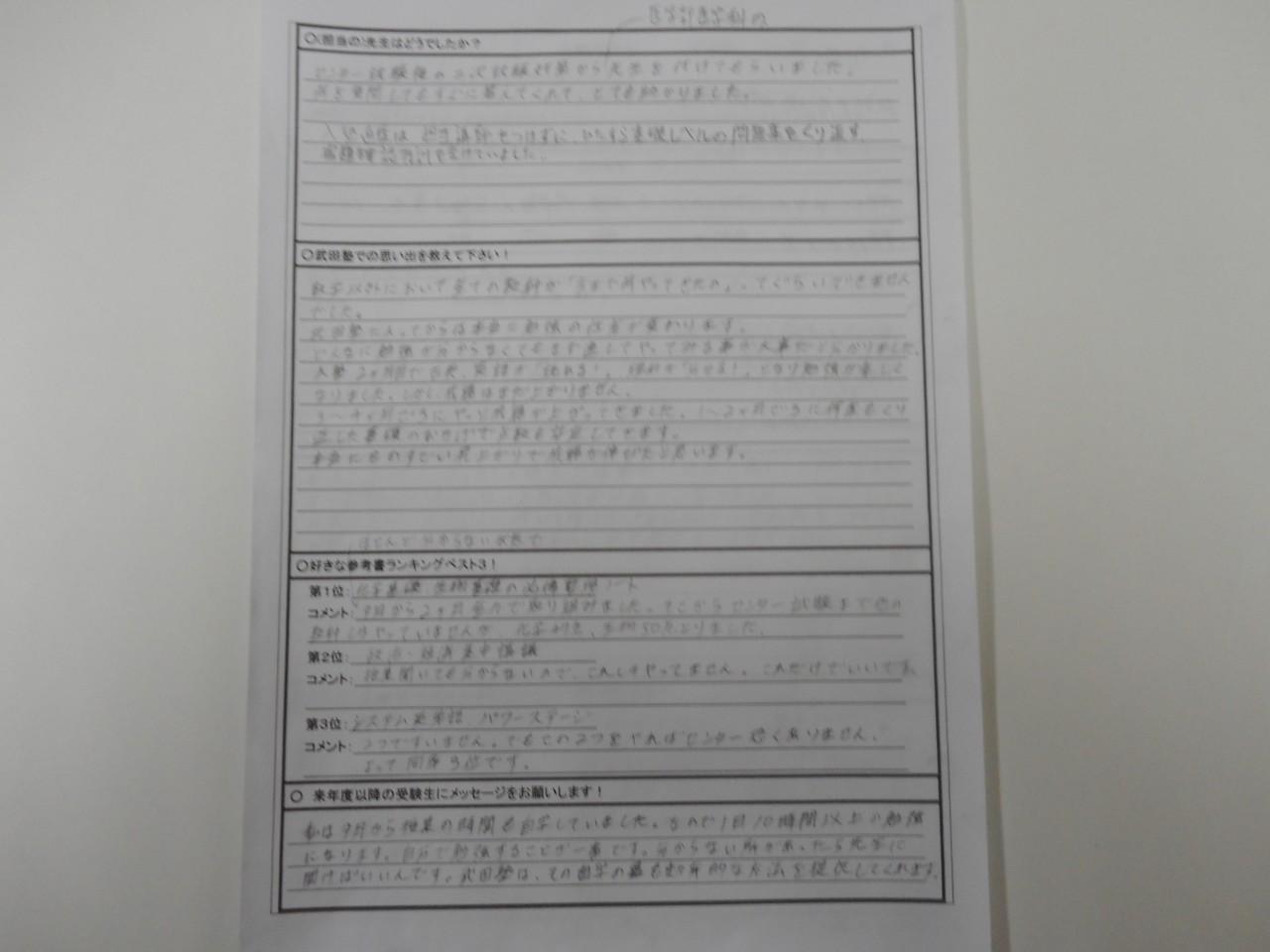 岩井 (2)