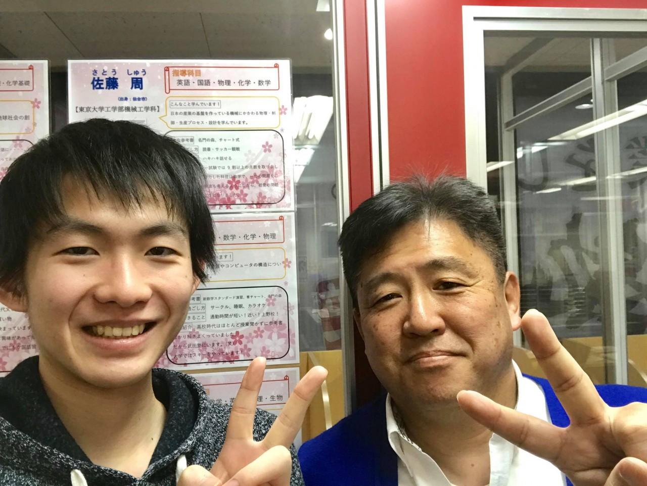 合格体験記・髙石
