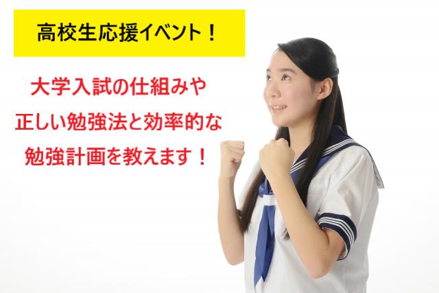 20190321(木)_ブログ画像(4月無料イベント情報②)
