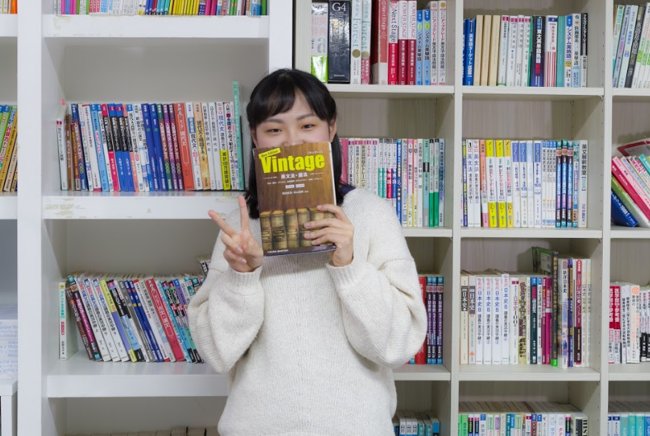 blog Rinka Inoue