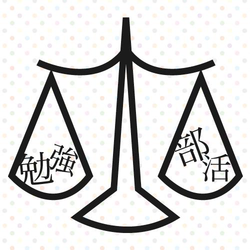 goukaku-lab_2015-09-06_03-00-47